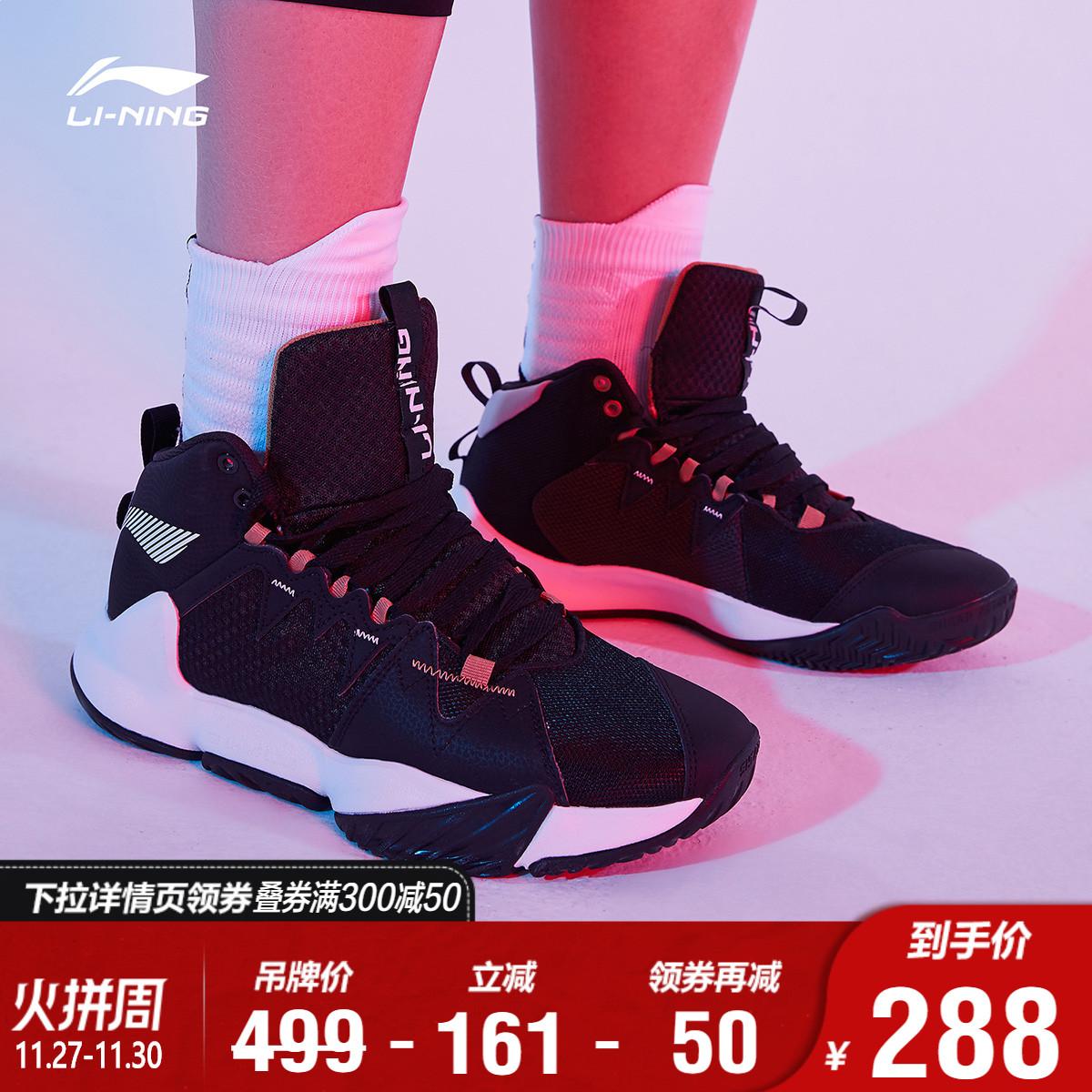 李宁篮球鞋男鞋暴风OUTDOOR 2020官网减震回弹透气男子中帮运动鞋