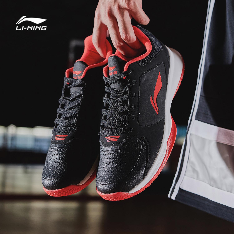 李宁篮球鞋男鞋简实战5代新款耐磨防滑战靴秋季低帮减震运动鞋
