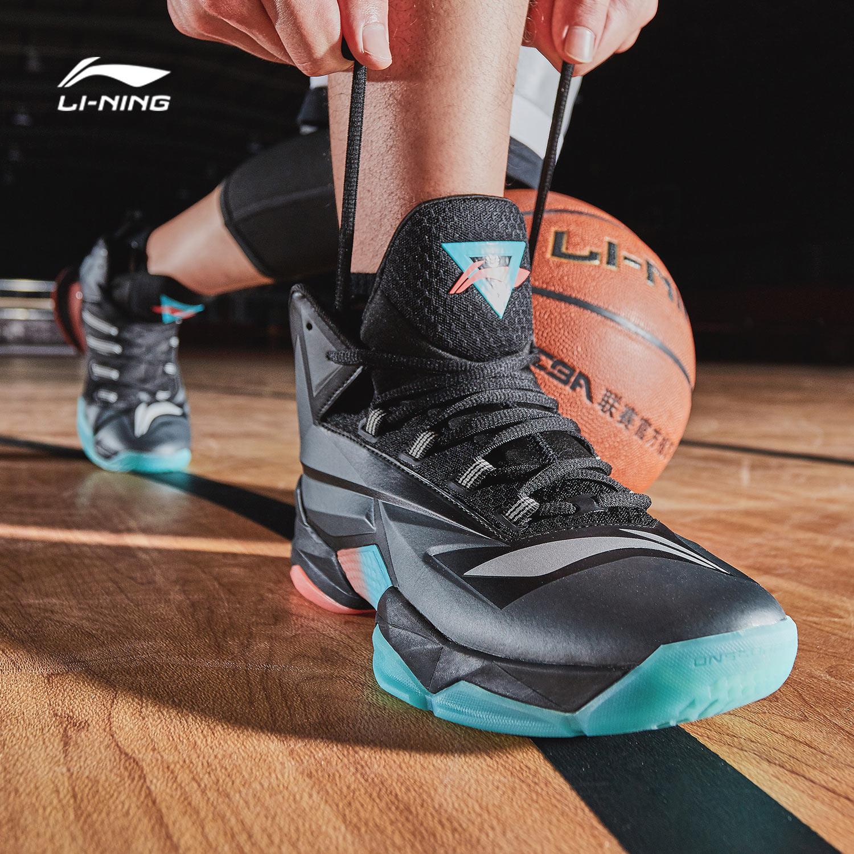 李宁篮球鞋男鞋金刚新款耐磨防滑篮球战靴男士高帮正品球鞋运动鞋