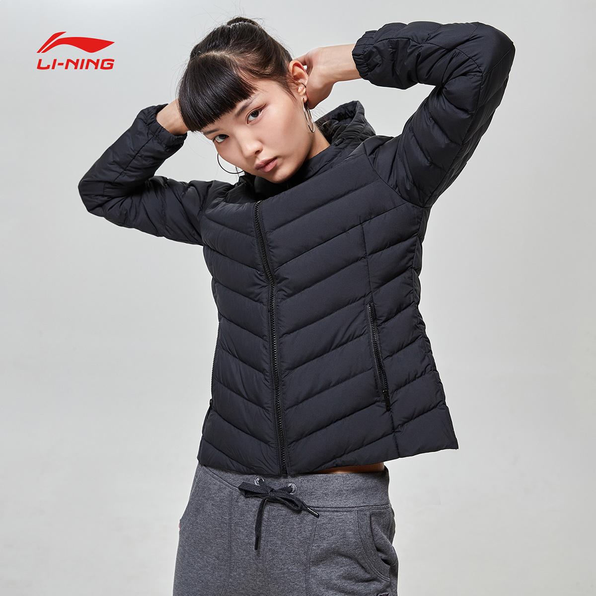 李宁短款羽绒服女士训练系列冬季连帽修身白鸭绒运动服图片