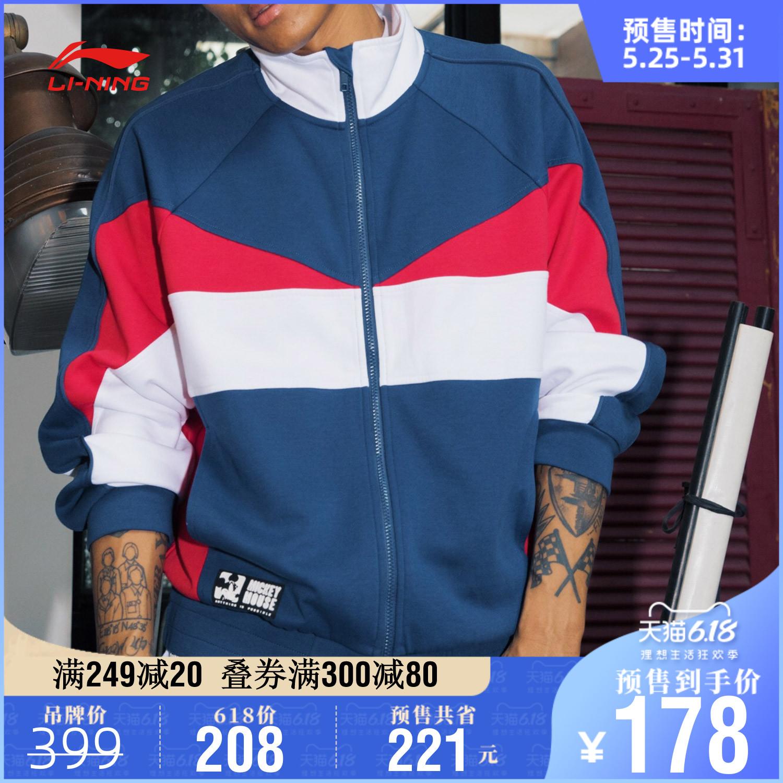 【618预售】李宁米奇联名款卫衣情侣外套复古开衫男装上衣运动服图片