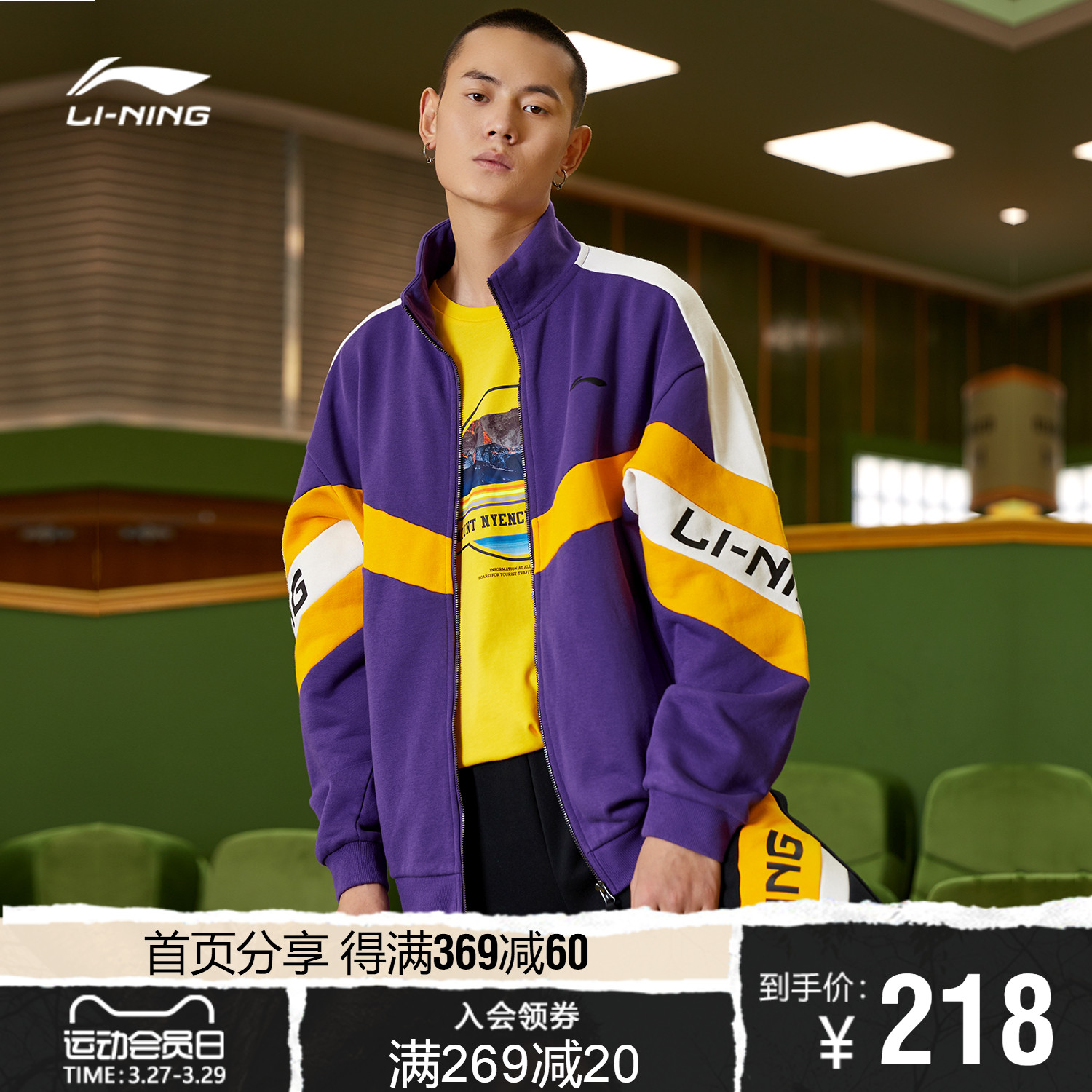 Li Ning sweater men's and women's long sleeve trend standing collar Sports Top loose knit cardigan coat