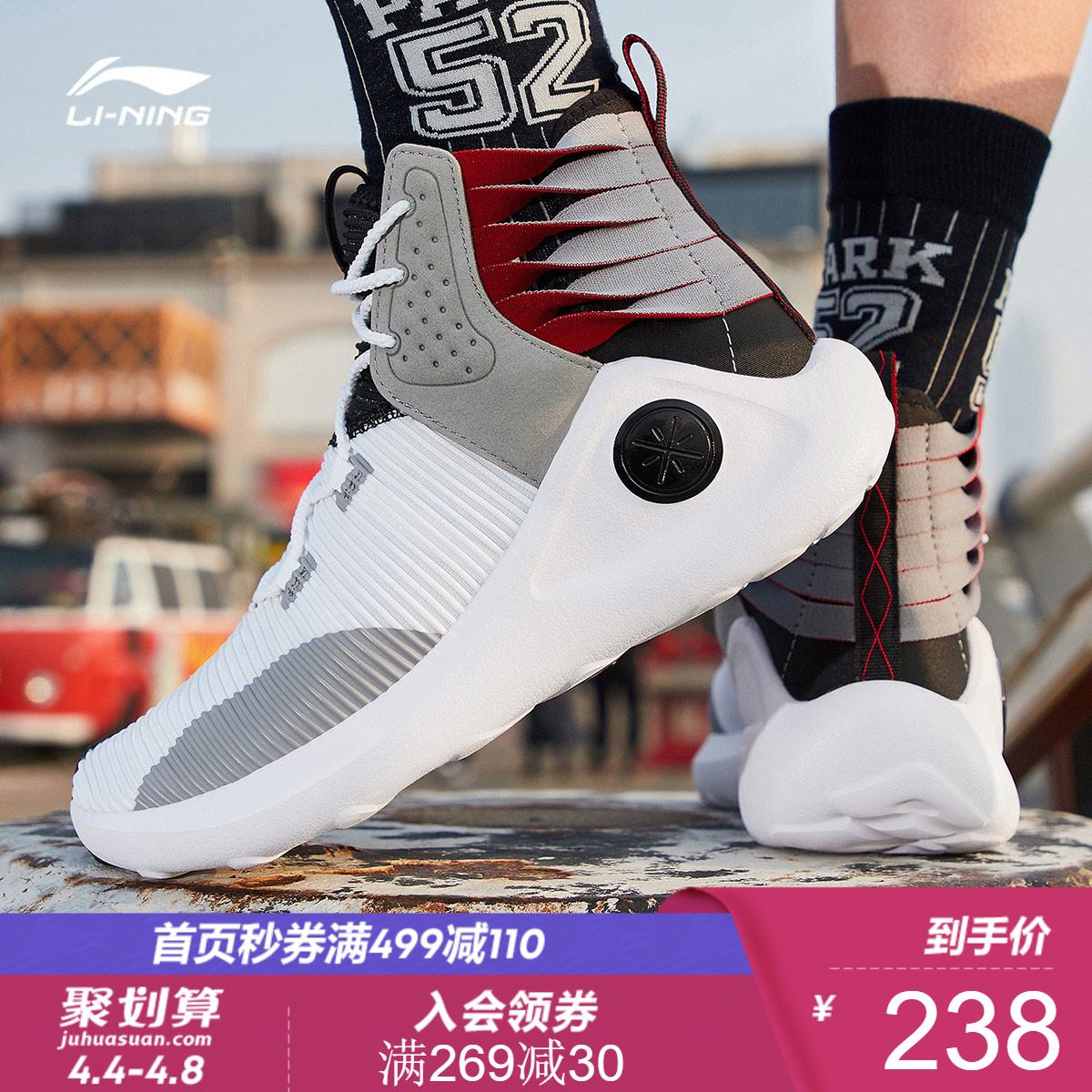 LN李宁休闲鞋男鞋悟道潮流时尚男鞋轻便舒适男子耐磨高帮运动鞋