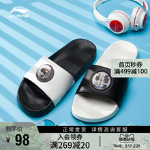 Li Ning's slippers for men and women couple's shoes light, non slip and cool slippers in summer wear fashionable sports slippers outside