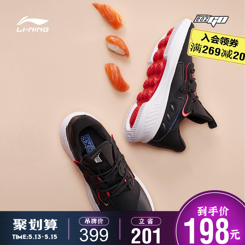 李宁跑步鞋男官方正品新款舒适系列轻便网面休闲透气低帮运动鞋男