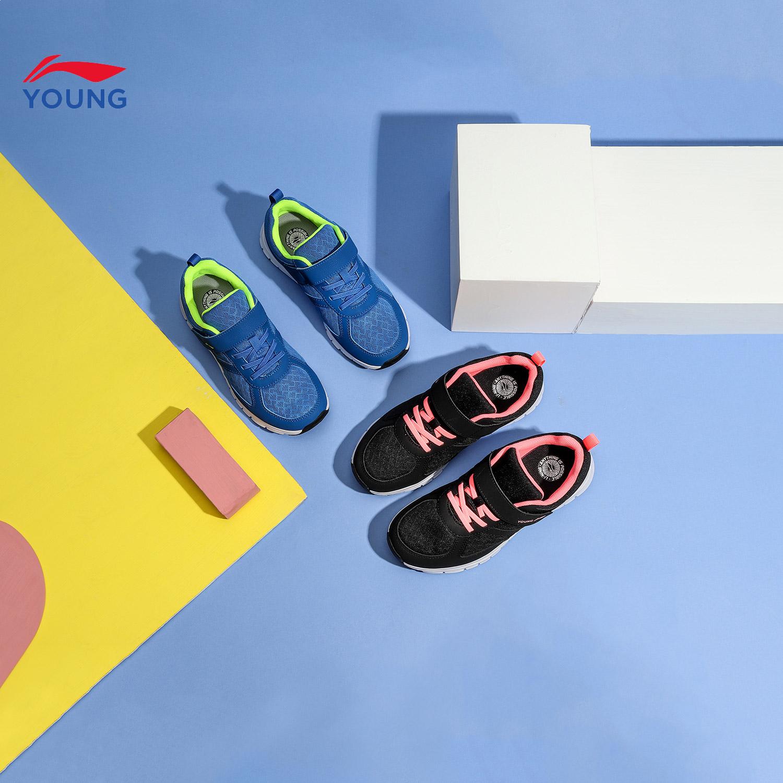 Спортивная обувь для детей и подростков Артикул 557945478164