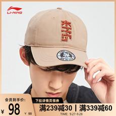 李宁棒球帽男士女士官网2020新款运动时尚系列休闲运动帽