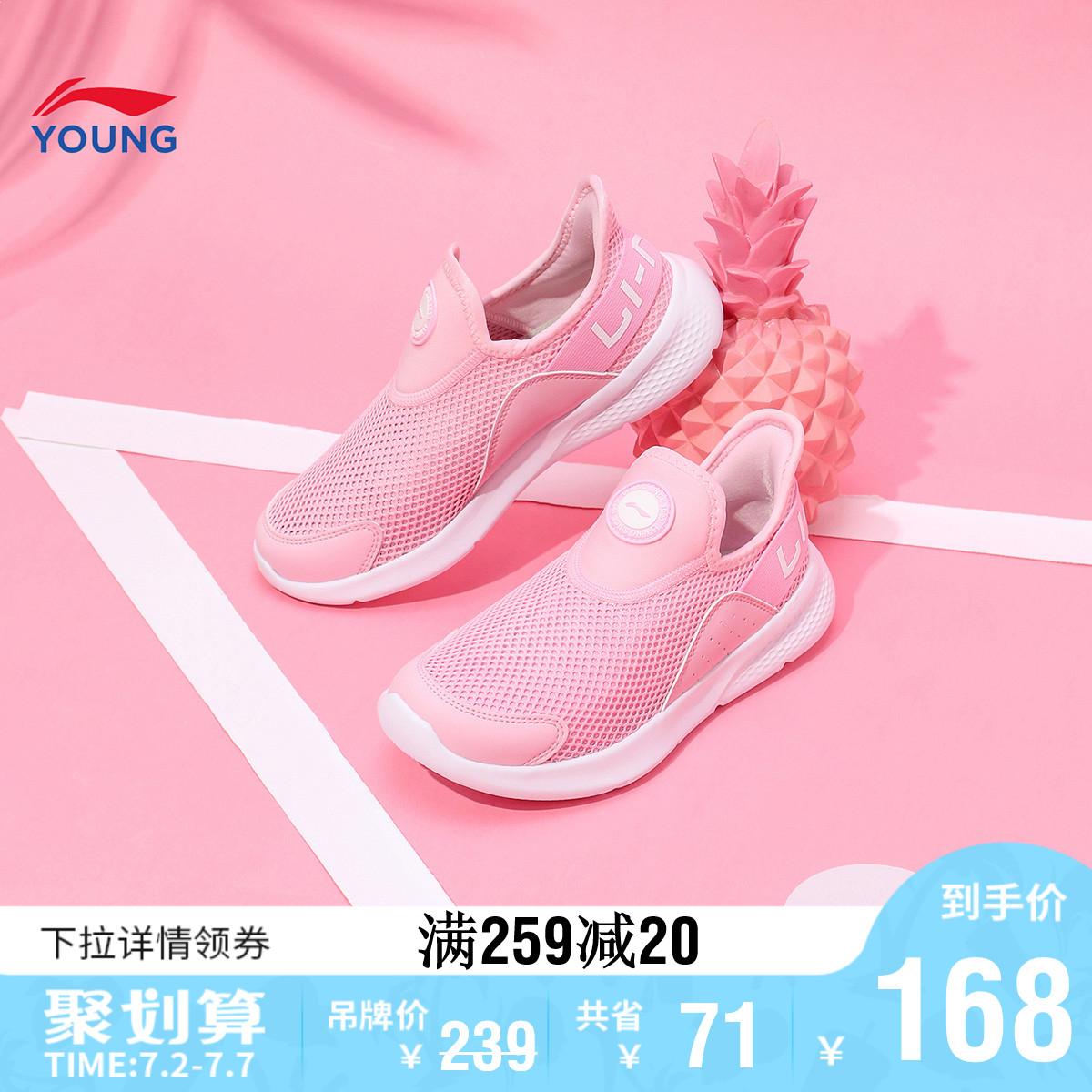 Спортивная обувь для детей и подростков Артикул 615032677955