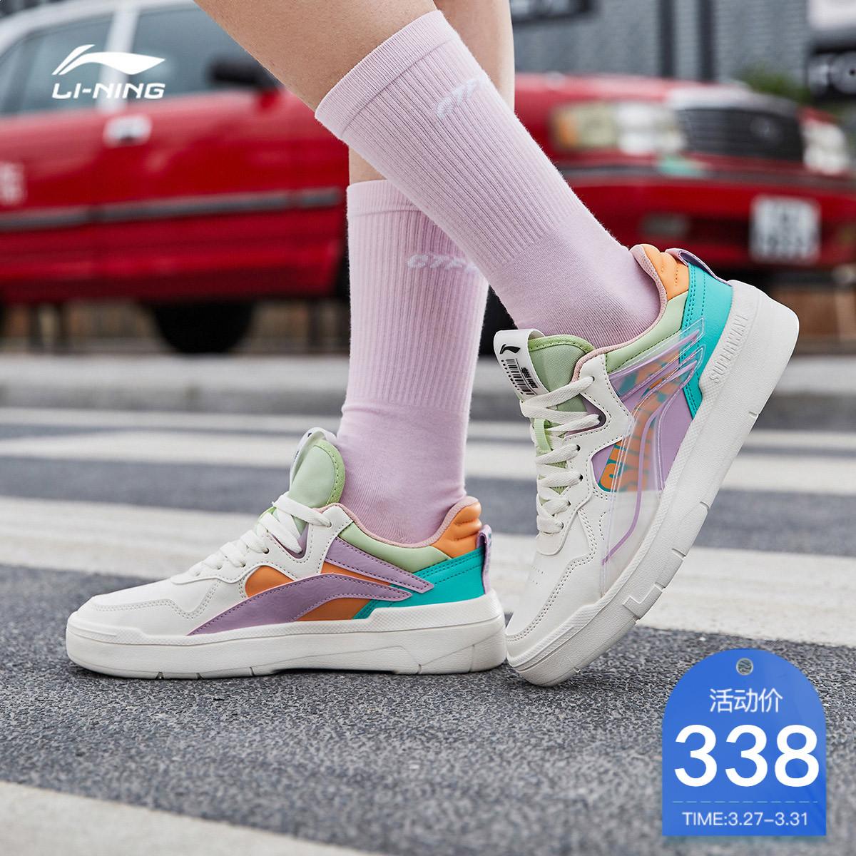 李宁休闲鞋官方2021新款休闲女鞋评价好不好