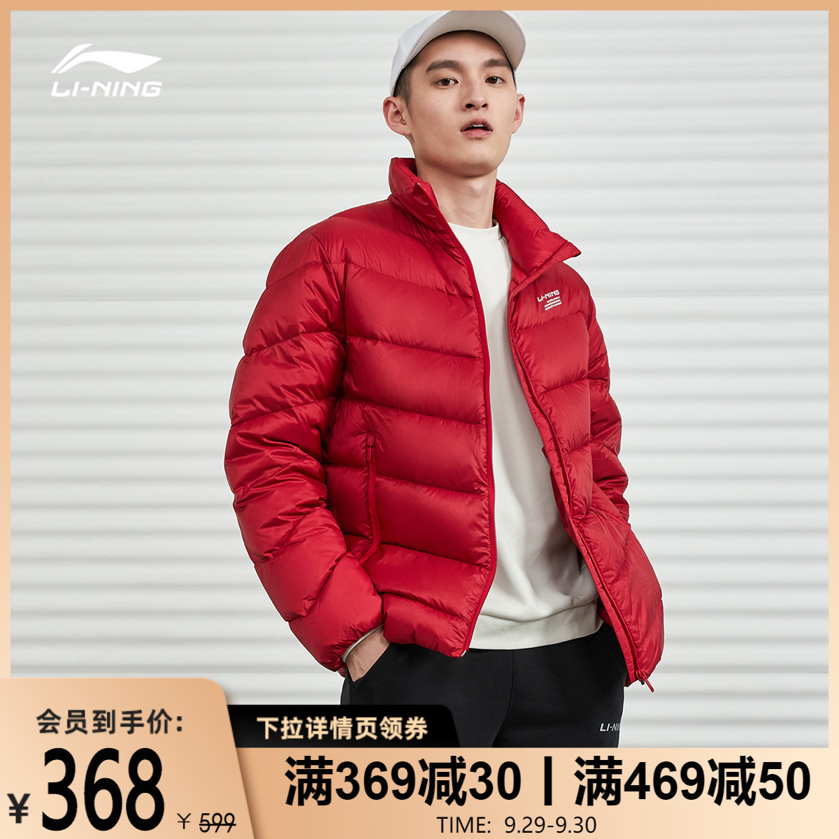 Li Ning short down jacket men's official 2020 new training warm winter thickened stand-up collar men's sportswear