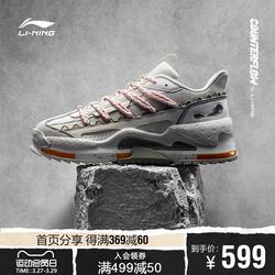 【华晨宇同款】李宁CF溯系列ALIEN守望者休闲鞋新款情侣运动鞋