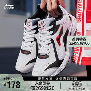 李宁跑步鞋男鞋官方正品春季减震耐磨防滑情侣鞋潮流复古运动鞋男