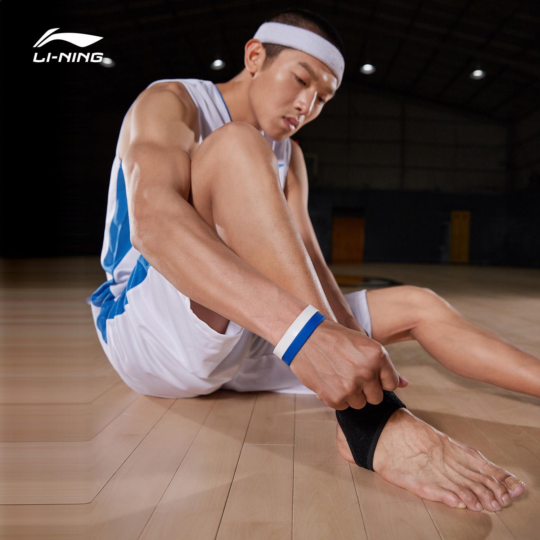李宁护踝2019新款专业竞技系列运动护具AXWP026