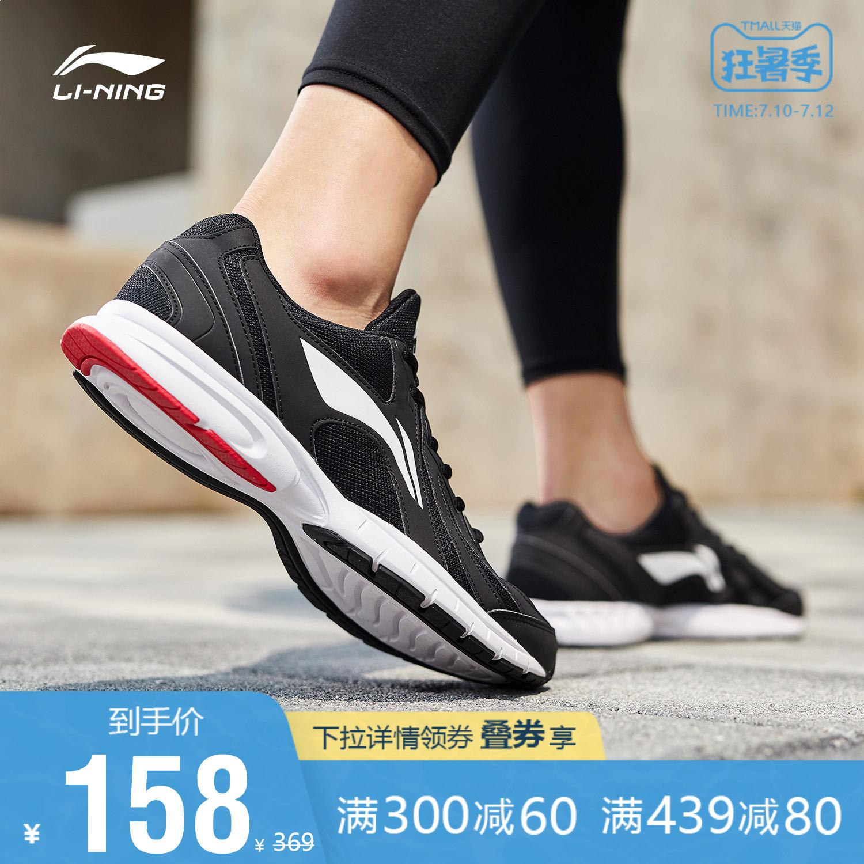 李宁跑步鞋男鞋官方正品新款夏季网面轻便减震透气休闲运动鞋男