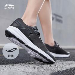 李宁男子跑鞋透气跑步鞋男鞋2019新款跑鞋夏季鞋子轻便低帮运动鞋