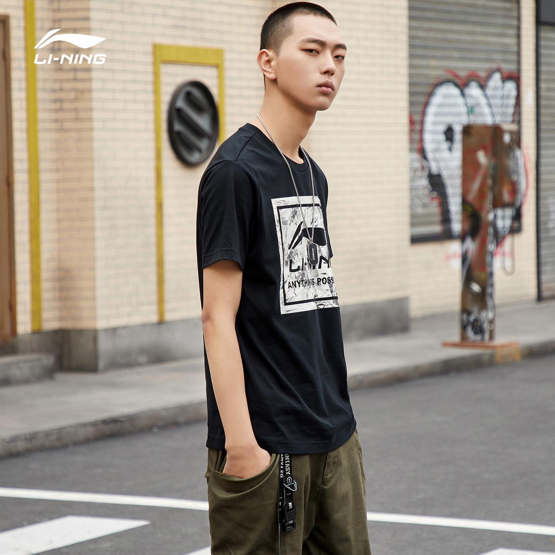 李宁短袖T恤男运动时尚2020夏季白色大logo旗舰官网休闲圆领上衣图片