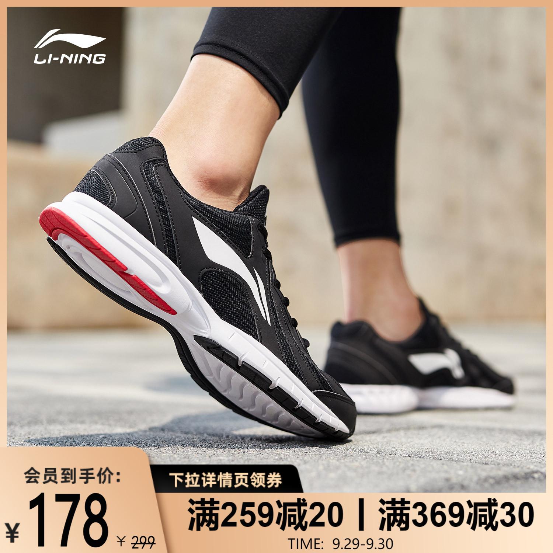 李宁跑步鞋男鞋官方正品新款秋季鞋子轻便减震轻便休闲运动鞋男