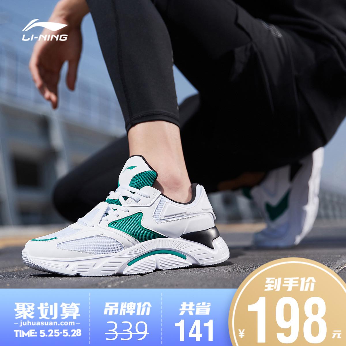 李宁跑步鞋男鞋官方正品夏季新款跑鞋轻便透气男士休闲低帮运动鞋图片