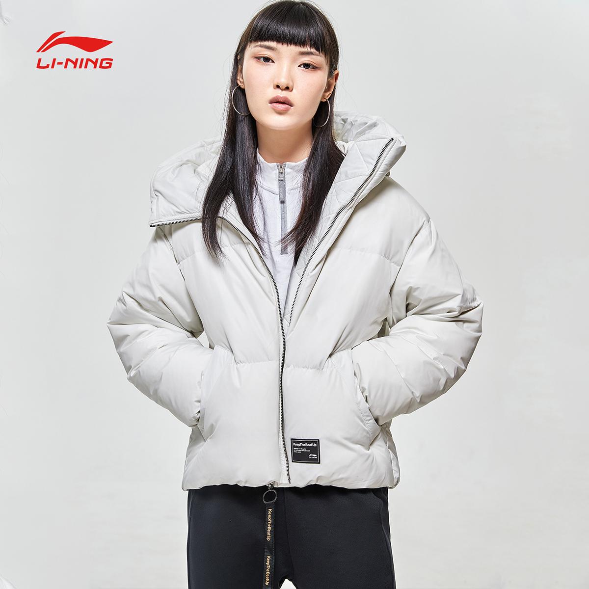 李宁短款羽绒服女士新款运动时尚连帽宽松冬季白鸭绒运动服图片