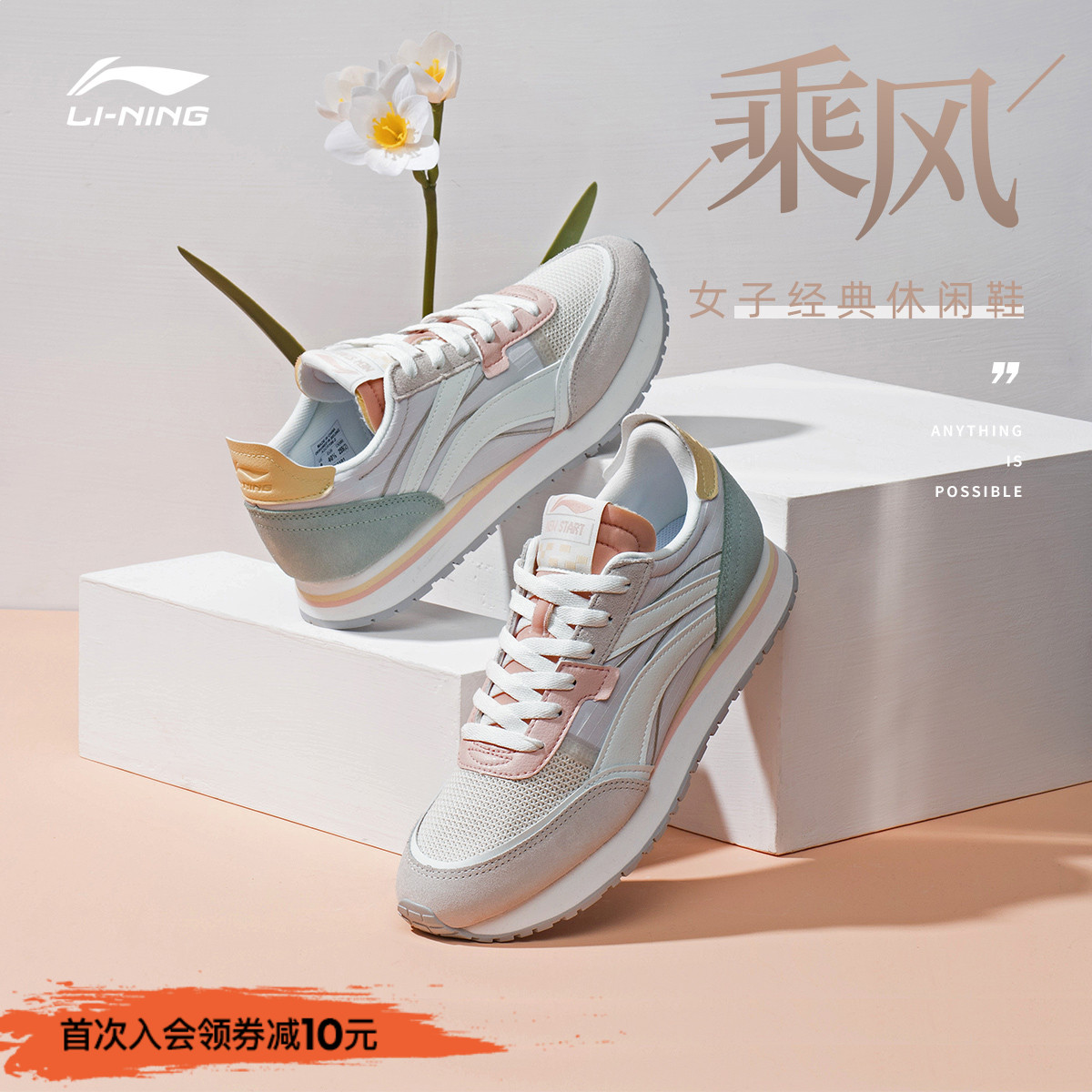 Brilliance Yu Tong Li Ning casual shoes multi-wind women's shoes 2021 summer new ventilation retro Gan Skin shoes