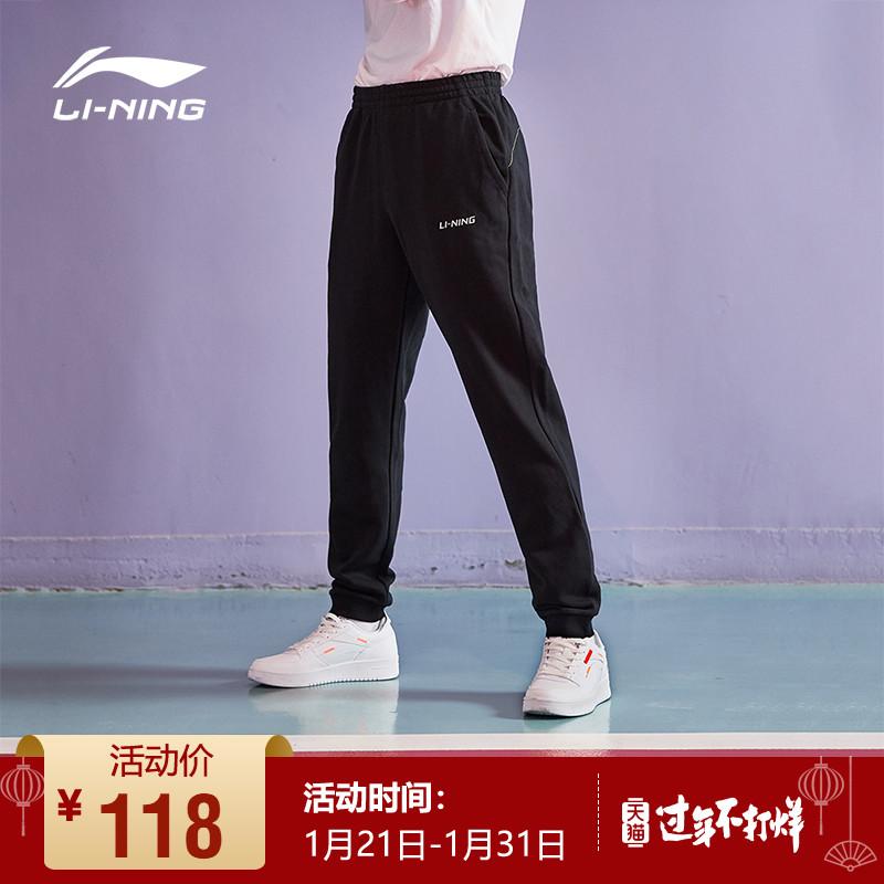 李宁卫裤男士官方正品秋冬季长裤修身针织休闲运动长裤男