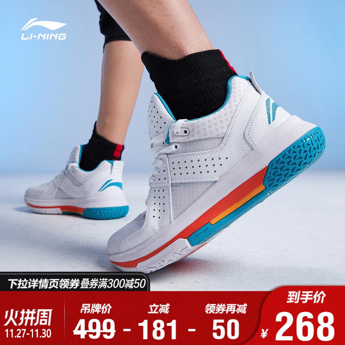 李宁篮球鞋男鞋官方正品韦德全城5低帮运动鞋专业实战球鞋男篮球