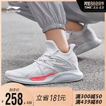 李宁休闲鞋男鞋李宁云科技夏季新品一体织编织复古鞋时尚账动鞋男