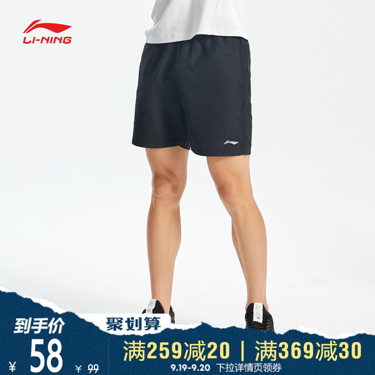 Мужские спортивные штаны / Шорты Артикул 564193284243