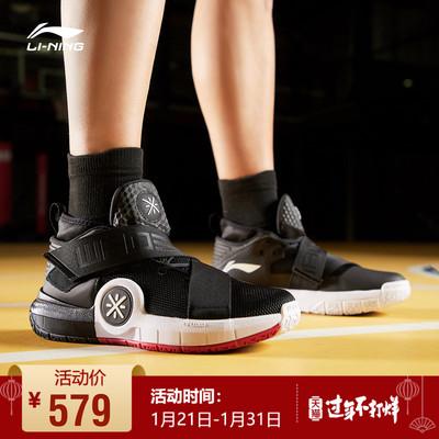 李宁篮球鞋男鞋韦德ALLCITY 7云减震耐磨中帮战靴运动鞋