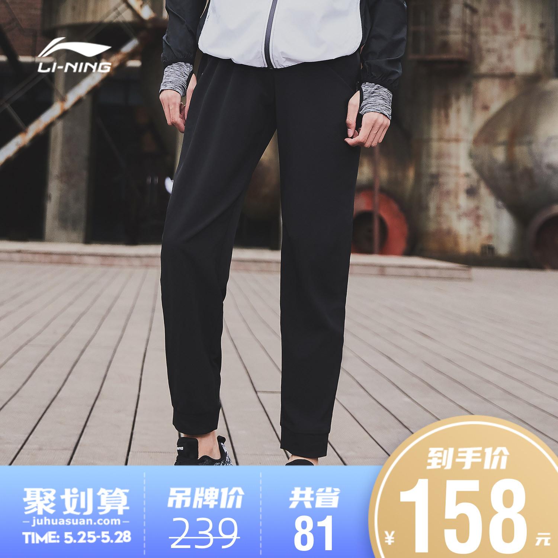 李宁运动裤男士旗舰官网新款夏季长裤速干健身修身收口运动长裤图片