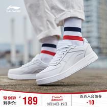012AGLP007经典情侣休闲鞋板鞋男鞋001春季新款女鞋李宁启程2019