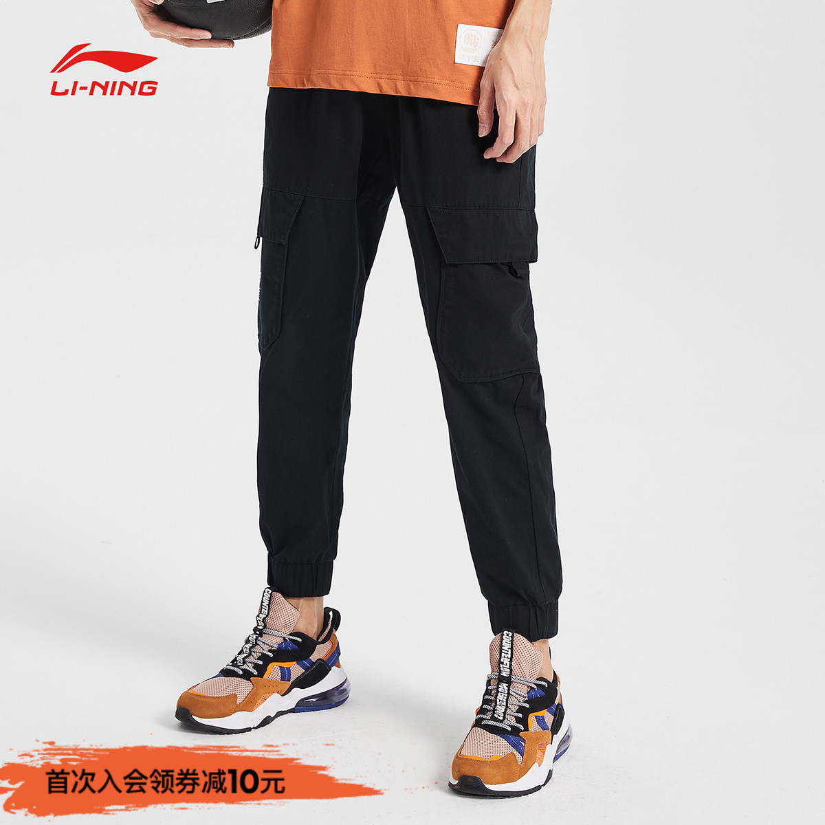 Li Ning casual pants men's new Badfive basketball series spring closing cotton shuttle weave sports trousers