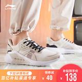 李宁休闲鞋男鞋2020年新款鞋子夏季轻便透气复古减震男生运动鞋