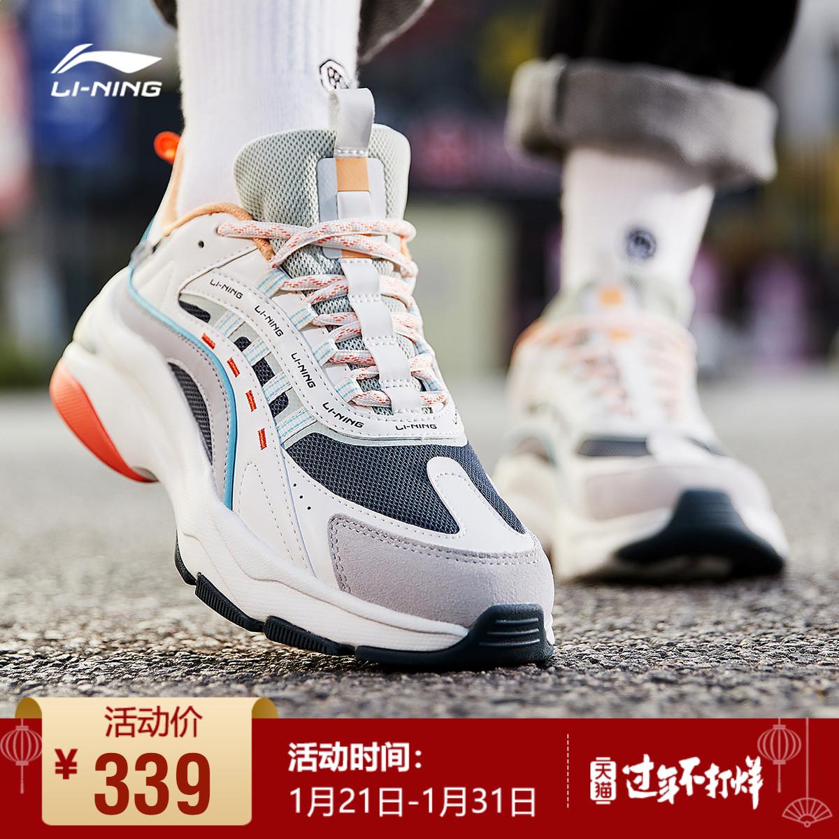 李宁休闲鞋女鞋2020新款春季女士白色学生时尚潮流低帮运动鞋