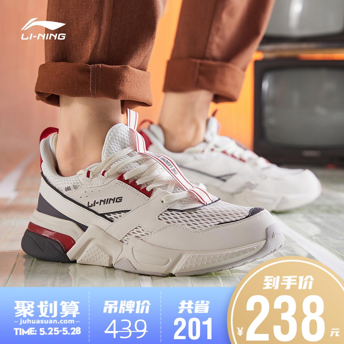 李宁休闲鞋男鞋001启程网面透气复古老爹鞋时尚百搭情侣运动鞋男图片