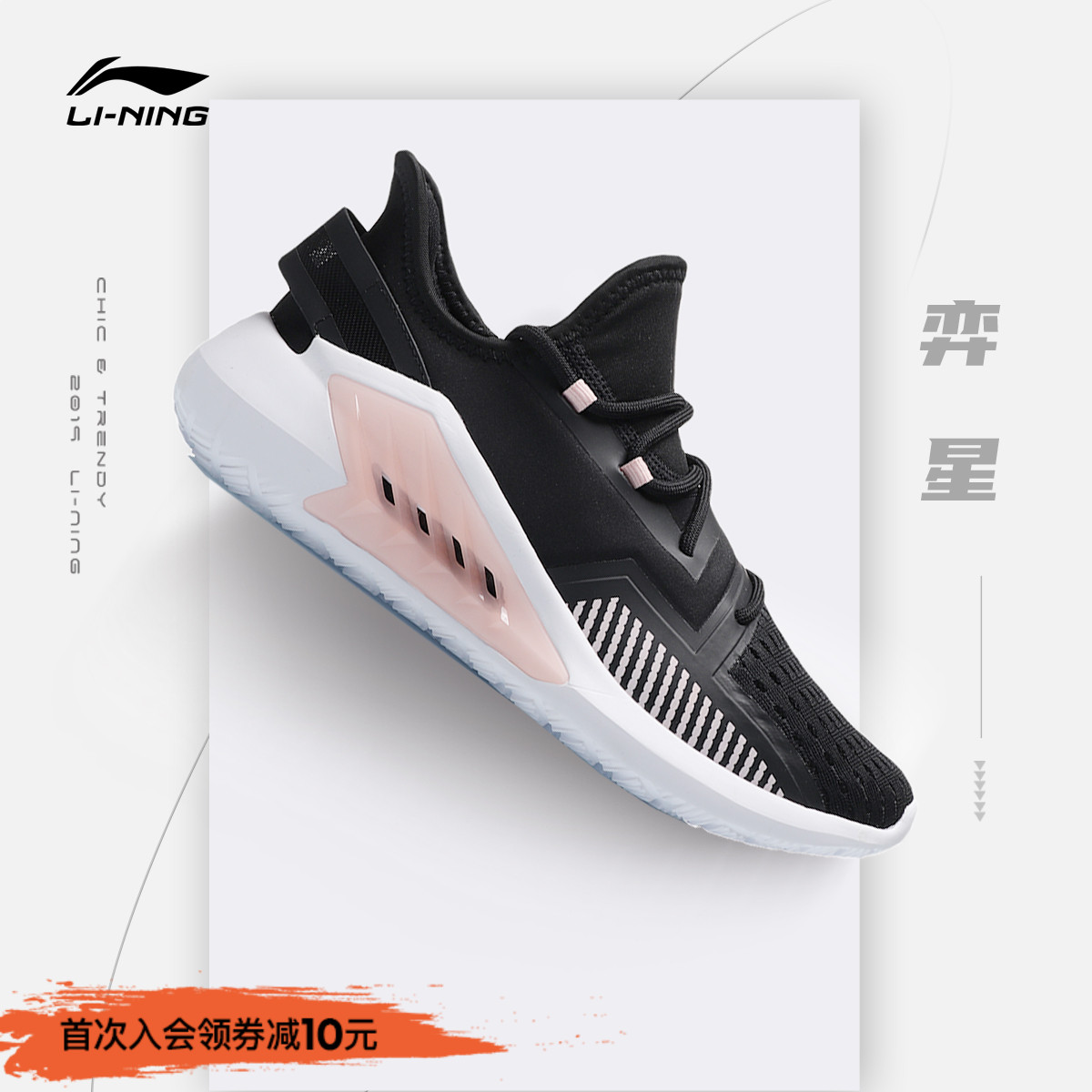 Brilliance Yu Hei Li Ning casual shoes women's shoes summer official website game star Li Ning cloud light running shoes breathable sneakers