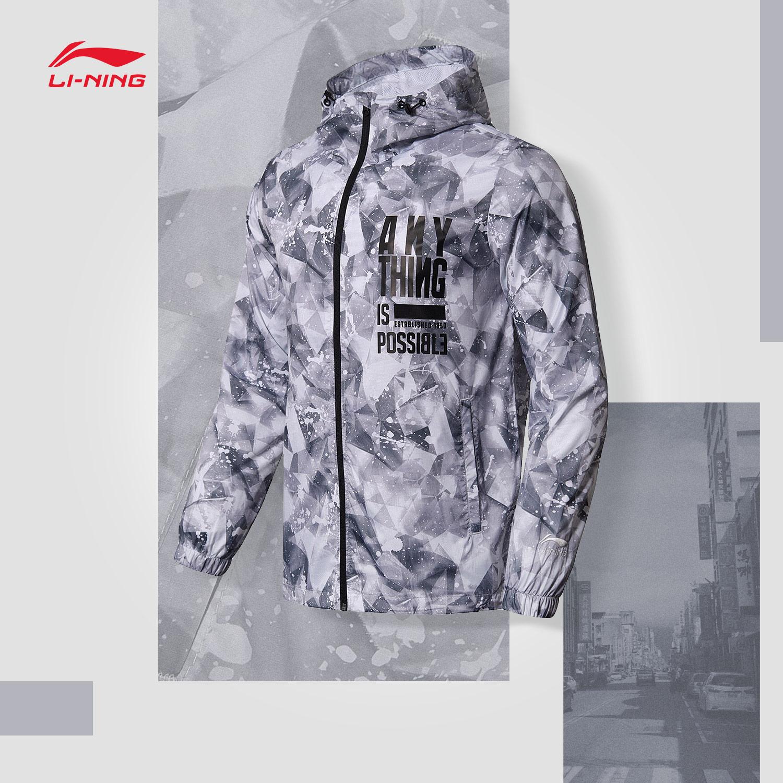 AFDN173新款运动时尚系列防风服外套男装运动服2018李宁风衣男士
