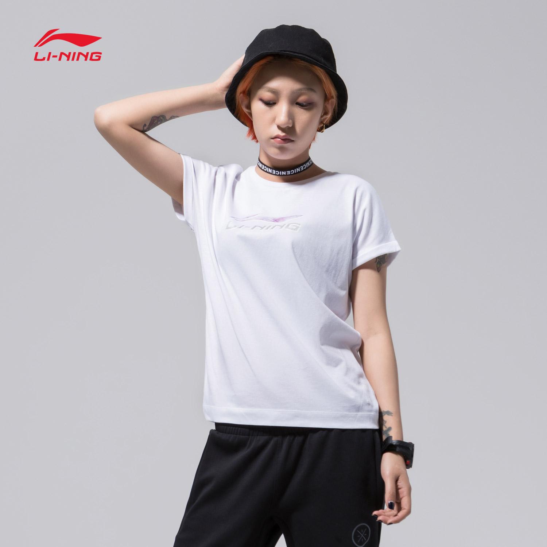 李宁短袖T恤女士2018新款运动时尚系列吸汗女装夏季短装运动服