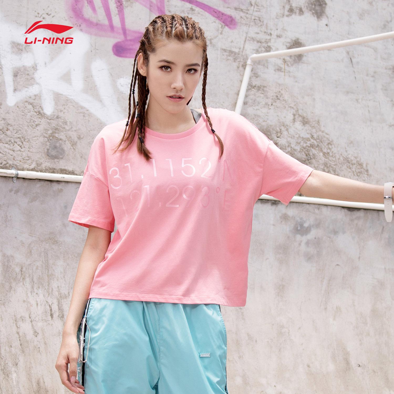 李宁短袖T恤女士2018新款运动生活系列运动衣圆领短装夏季运动服