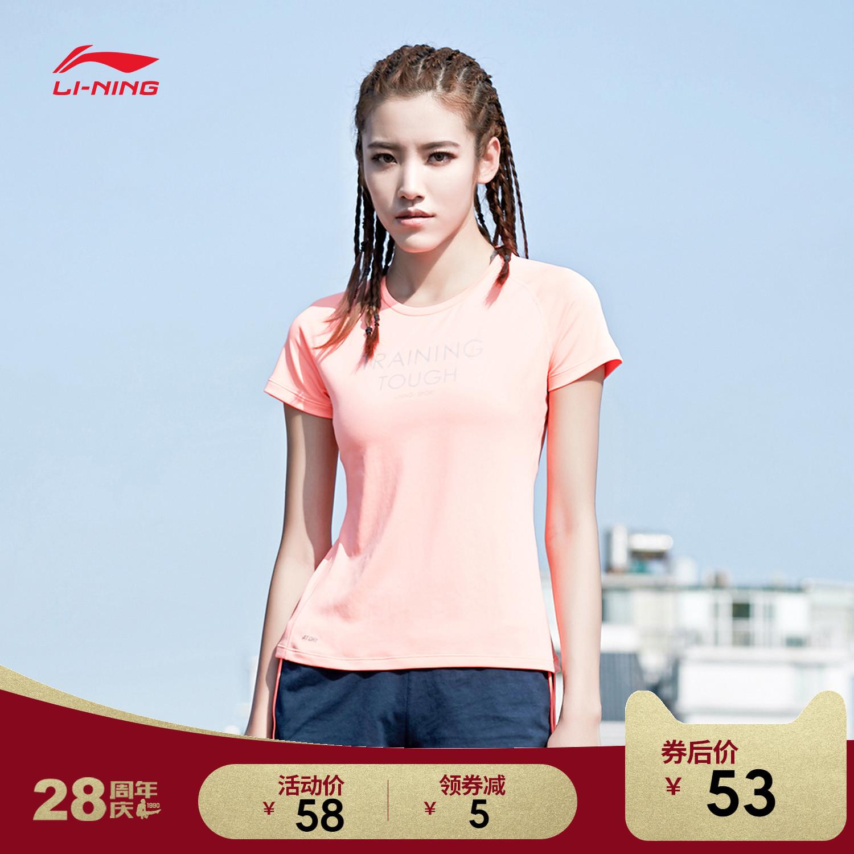李宁短袖T恤女士2018新款训练系列速干运动衣凉爽短装夏季运动服