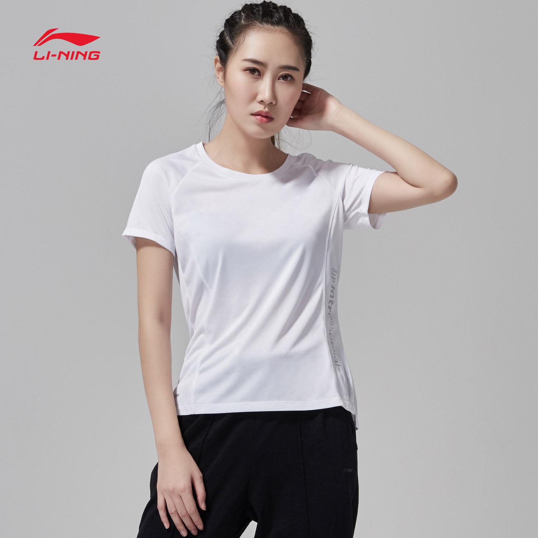 李宁短袖T恤女士2018新款训练系列速干运动衣凉爽上衣女装运动服
