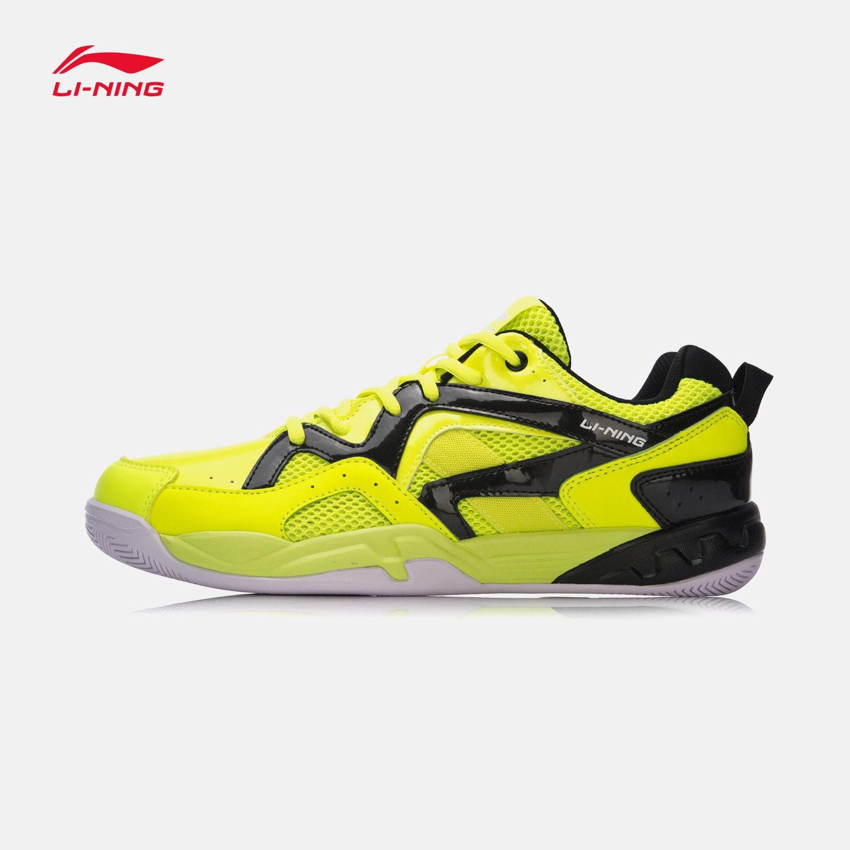 Li ning бадминтон обувной мужская обувь 2018 новый износостойкие противоскользящие мужской низкий спортивной обуви
