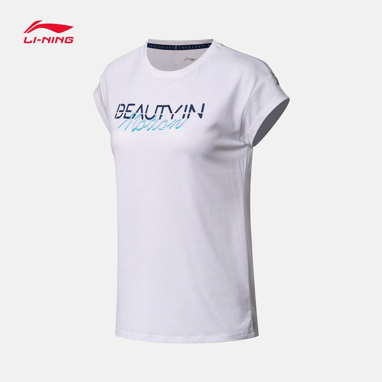 李宁短袖T恤女士2018新款训练系列女装圆领夏季针织运动服ATSN144
