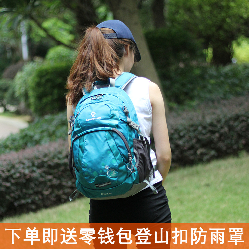 Outdoor backpack mountaineering bag small 30L mens backpack womens ultra light 25L waterproof short distance travel backpack wear resistant