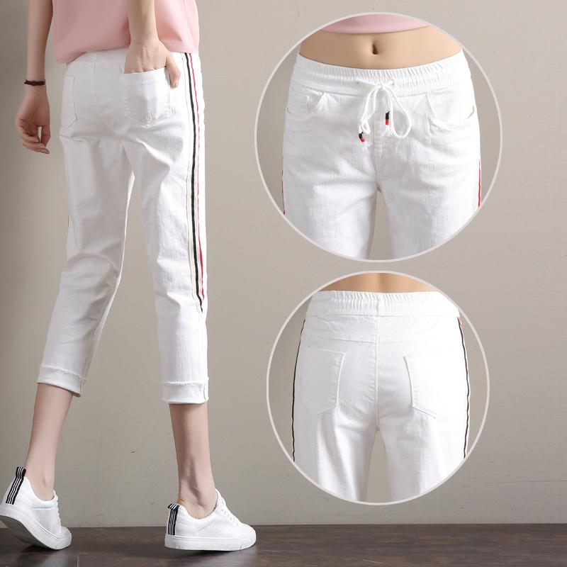 七分破洞哈伦牛仔裤女夏季宽松休闲松紧腰运动韩版薄款烂裤子白色