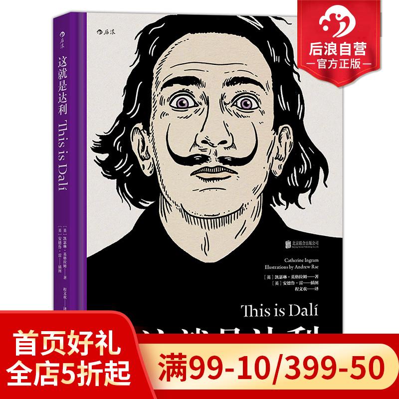 Книги об искусстве Артикул 544187834055