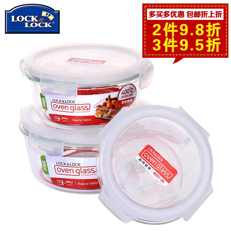 樂扣樂扣保鮮盒耐熱玻璃飯盒 微波爐可直接加熱便當盒餐盒保鮮碗