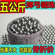 钢珠8毫米特价包邮10公斤8mm钢球8.5m9m弹弓刚珠滚珠弹珠弹弓钢珠