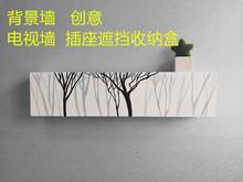 饰遮挡收纳盒集线壁挂理线插座创意装 免打孔背景墙电视插座装 饰盒