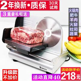 电动羊肉卷切片机家用刨肥牛片火锅切肉片吐司水果小型牛肉切肉机